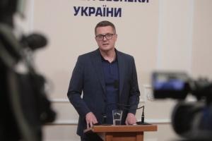 Баканов передал ГБР результаты внутренней проверки Службы безопасности