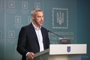 Рябошапка проведе брифінг щодо позачергового засідання Ради