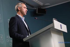 Рябошапка розповів про справи ГПУ проти Порошенка