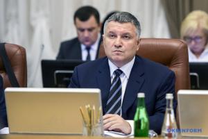 Аваков не виключає спільних патрулів поліції з представниками ОРДЛО