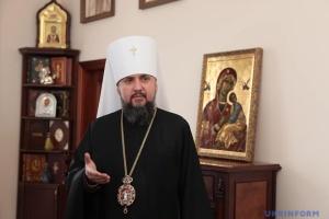 Епифаний поздравляет украинцев с началом действия языкового закона