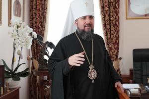 Епіфаній: Владні амбіції Філарета хочуть зруйнувати столітні надії українського народу