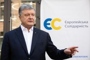 """""""ЕС"""" в Раде готова координироваться со всеми, кроме """"оккупационной платформы"""" - Порошенко"""
