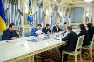 В Офисе Президента провели совещание по экономическим проблемам Донбасса