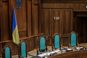 Судова реформа Зеленського: КСУ перейшов до закритої частини для ухвалення рішення