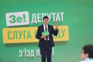 """""""Слуга народу"""" не говорила з партією """"Голос"""" про коаліцію — Разумков"""
