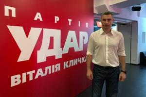 Кличко збирається знову балотуватися на посаду мера Києва