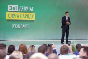 Демократические инициативы и Центр Разумкова обнародовали свой рейтинг партий