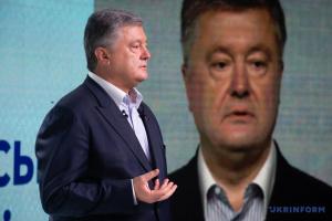"""Судилищем у """"справі Хізб ут-Тахрір"""" РФ перевіряє наші червоні лінії - Порошенко"""