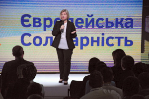 """""""Евросолидарность"""" определилась с кандидатом на должность вице-спикера"""
