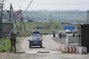 У пунктах пропуску на Донбасі в чергах очікують 245 авто