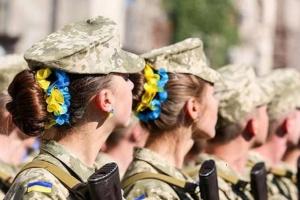 У ЗСУ на командних посадах – 900 жінок