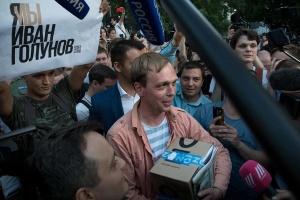 Российскому журналисту Голунову предоставили защиту