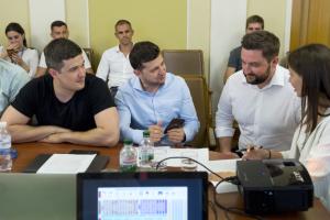 """Зеленський закликає пройти опитування для """"Держави у смартфоні"""""""