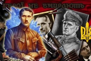 Евгений Коновалец: Получить украинскую государственность невозможно без идеологии и сильной организации