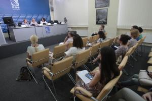 Презентация программы Первого социально-экономического форума «Социальные права как механизм развития гендерно-сбалансированного человеческого капитала»