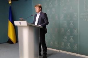 Герус про Роттердам+: президент подає у Раду законопроєкт, щоб змінити Р+ на Р-