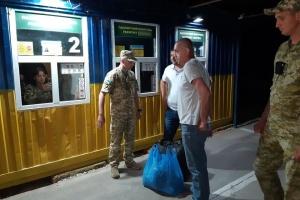 Росія передала Україні капітана риболовецького судна ЯМК-0041