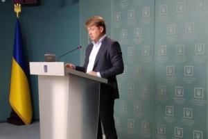 Representante del presidente: Reducción de los precios del gas se verá en las facturas de junio
