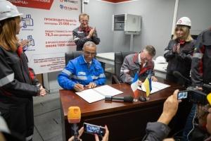 Зеленский назвал соглашение между Метинвест и Air Liquide важным сигналом для инвесторов