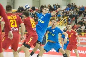 Украина сыграет с Черногорией в отборе на чемпионат Европы по гандболу