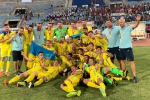 """Украинские дефлимпийцы выиграли """"золото"""" чемпионата Европы по футболу"""