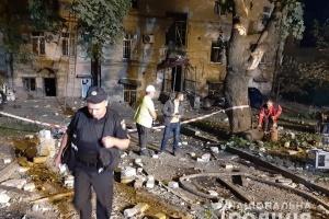 Полиция назвала вероятные причины взрыва в центре Киева
