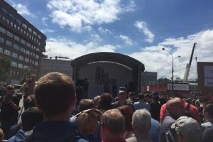 """В центре Москвы 1,6 тысячи человек митингуют за """"справедливость для всех"""""""