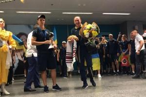 Сборная Украины U-20 вернулась домой
