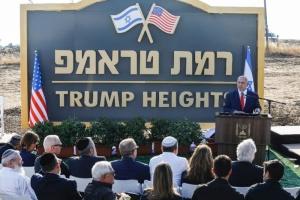 В Ізраїлі на честь Трампа назвали поселення