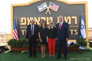 Трамп подякував Ізраїлю за селище свого імені