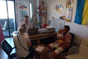 В Айдині провели виїздне консульське обслуговування громадян України