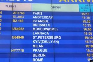Аэропорт Минска тоже присоединился к кампании #KyivNotKiev