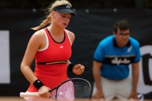 Ястремская проиграла Гёргес на старте турнира WTA в Бирмингеме
