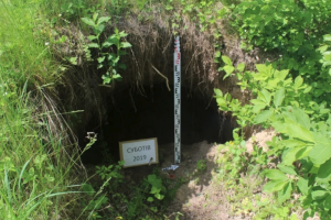 У Суботові знайшли ймовірну могилу Хмельницького