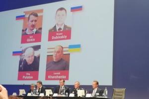 У ГПУ вважають, що Росію можуть змусити видати причетних до збиття боїнга МН17