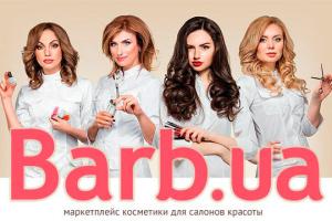 Barb.ua запустил маркетплейс косметики для салонов красоты
