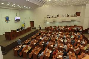 Депутаты Днипра просят выделить 2,7 миллиарда на аэропорт