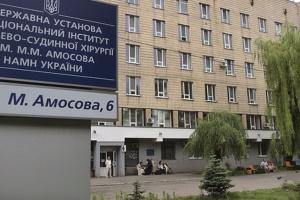 Інститут ім.Амосова першим долучився до телемедичної платформи