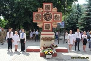 У Вінниці відкрили пам'ятний знак медикам, які загинули на Майдані й в АТО