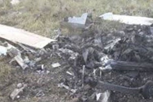 В Ірані збили американський безпілотник