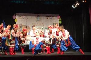 «Фольклорна мозаїка в Празі» зібрала колективи української діаспори з різних країн