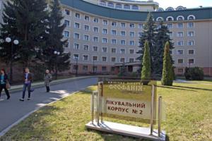 """Комитет Рады хочет оставить больницы для """"избранных"""" - Минздрав"""