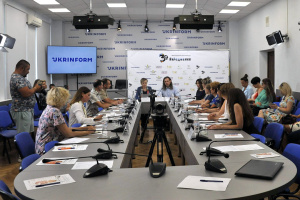 Украина 2032: демографические показатели