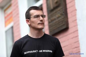 Безпека журналістів: НСЖУ закликає провести парламентські слухання