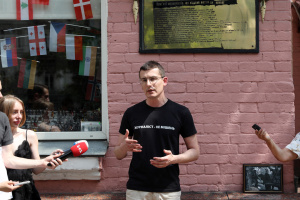 Справу Комарова треба перекваліфікувати як убивство журналіста — Томіленко