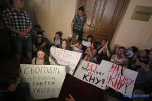 """Учасники протесту """"Ні Портнову в КНУ"""" ночуватимуть під кабінетом ректора"""
