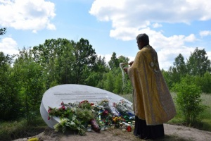 В Житомирской области открыли мемориальный знак жертвам геноцида ромов