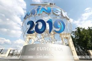 Европейские игры-2019 стартуют в Минске