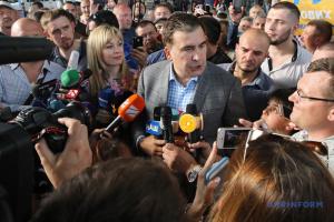 Le tribunal autorise Saakachvili à présenter sa candidature aux élections législatives